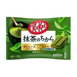 Kit Kat - Powdered Matcha